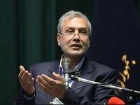 واکنش ربیعی نسبت به معرفی وزیر پیشنهادی آموزش و پرورش