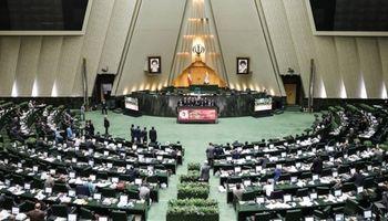 آغاز نشست علنی امروز مجلس به ریاست پزشکیان