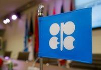 ۱۰ معضل اساسی پیش روی بازار نفت