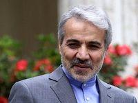 توییت نوبخت پس از سفر به قلعه گنج کرمان