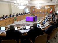 تصویب اعتبارات لازم برای جبران خسارات ناشی از سیل سال۹۸/ 2اساسنامه برای رفع ایراد شورای نگهبان اصلاح شد