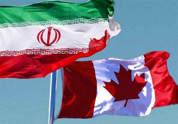 مجلس عوام کانادا طرح عدم احیای روابط با ایران را تصویب کرد