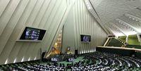 جلسه رای اعتماد چهارشنبه برگزار می شود