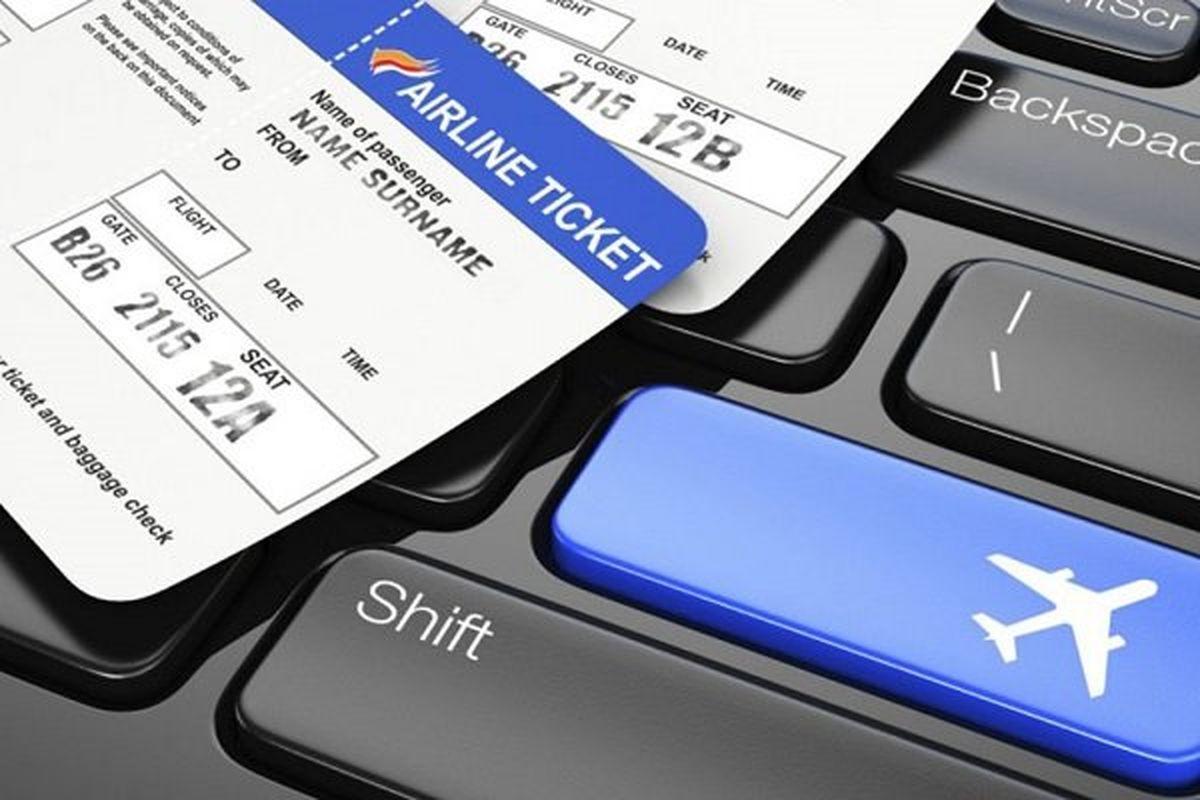 نرخنامه مصوب؛ ملاک قیمتگذاری بلیت پروازهای عیدفطر