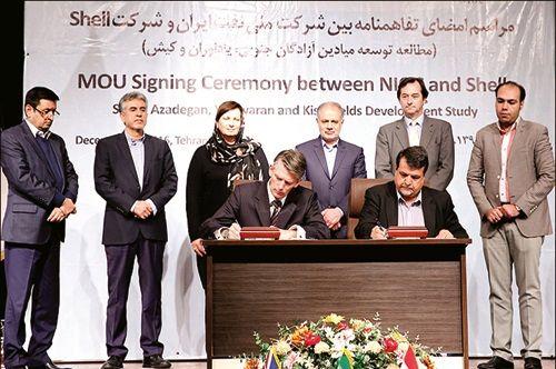 امضای۳ تفاهمنامه نفتی ایران و شل