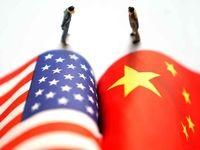 چین و آمریکا در مورد توافق تجاری به اجماع رسیدند