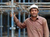 کارگران امسال چقدر عیدی میگیرند؟