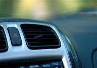 ۳نکته دانستی در مورد خودرو