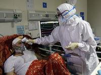 ظرفیت بیمارستانها پر شده است؟ +فیلم