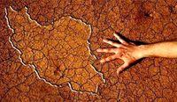 کم بارشی و خشکسالی در برخی نقاط کشور