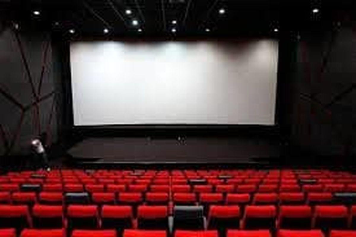 سینماها از فردا باز می شود