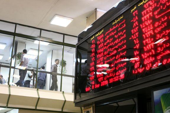 تغییر جهت قیمتها در نخستین روز هفته/ شاخص بورس تهران 1.41درصد افت کرد