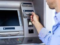 تخریب ۶۸خودپرداز بانکی بر اثر شست و شوی غیراصولی