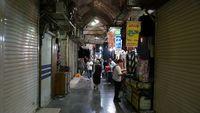 فوری/ بازار بزرگ تهران ۲هفته تعطیل شد
