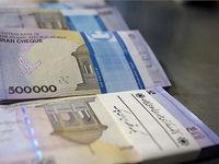 متوسط درآمد شهروندان ایرانی ۷۰درصد پایینتر از خط فقر است
