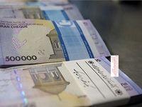 حداقل حقوق بازنشستگی چقدر میشود؟