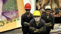 پیشنهاد مزد منطقهای رد شد