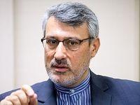 تایید رفع توقیف نفتکش  گریس۱ از سوی سفیر ایران در انگلستان
