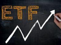 افزایش ۱۰درصدی تخفیف واگذاری سهام دولت در قالبETF