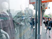 بورس لباس هفتمتیر با برندهای خارجی جعلی