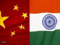 از خشنودی چین تا تردید هند