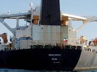 آمریکا نفتکش «آدریان دریا» را در لیست تحریمها قرار داد