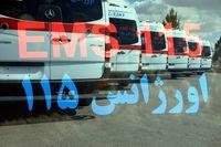 آخرین وضعیت مصدومان سقوط اتوبوس