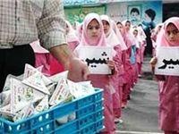 تامین ۱۰۰میلیارد تومان برای توزیع رایگان شیر مدارس
