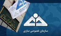 گلایه پوری حسینی از ادامه مقاومت ها در برابر خصوصی سازی /۴۰ هزار میلیارد تومان سهام دولتی برای واگذاری