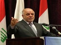 سفر هیات ایرانی به عراق