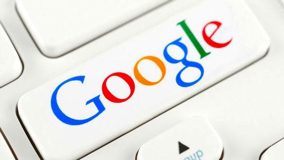 گوگل کروم را به روزرسانی کنید