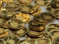 تغییر طرح محدودیت سکه در صورت تصویب