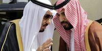 افشای بزرگترین فساد مالی در تاریخ عربستان