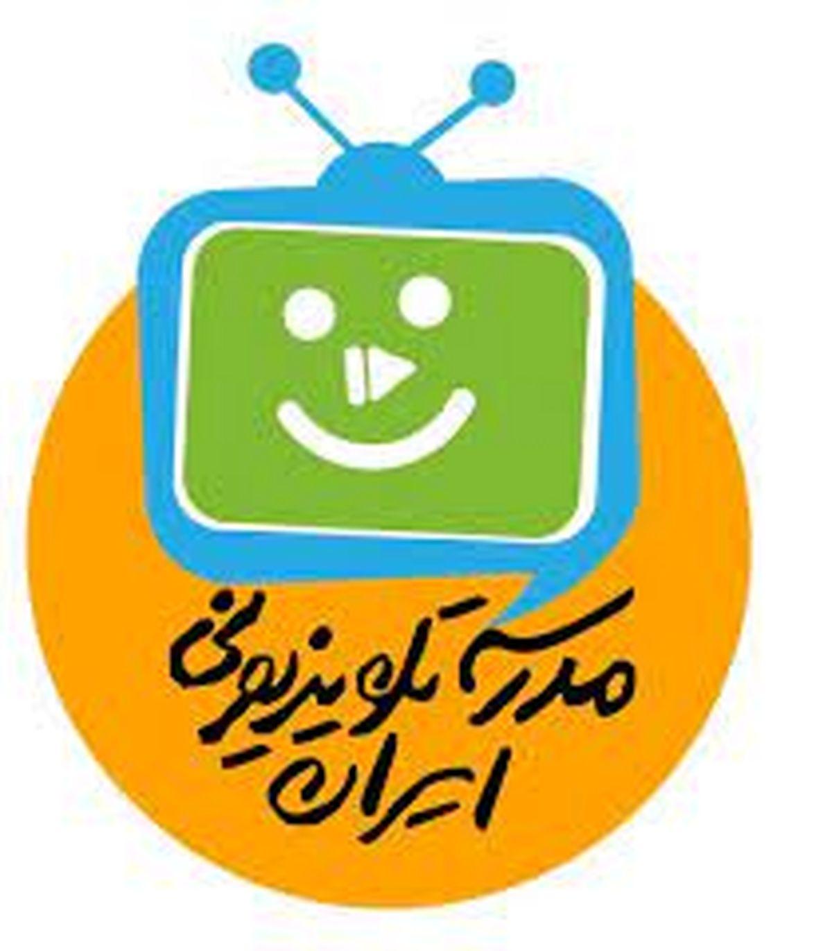 برنامه معلمان تلویزیونی در روز ۹اردیبهشت