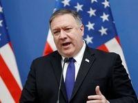 پمپئو برای بازگشت زندانیان از ایران مذاکره کرده است؟