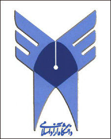 تمدید ثبتنام کاردانی نیمسال دوم دانشگاه آزاد