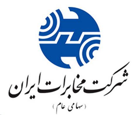 مخابرات ايران (هولدينگ)