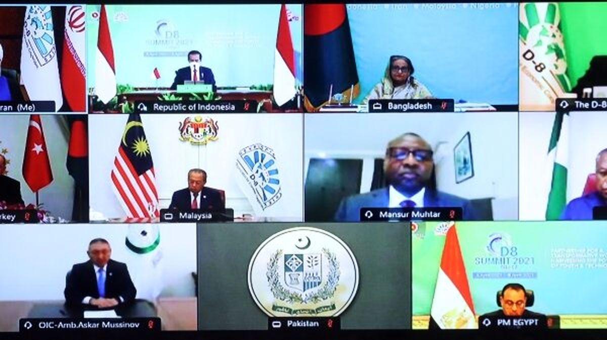 بیانیه پایانی اجلاس کشورهای عضو D-۸