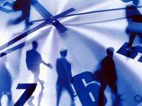 ساعت کار جدید بانکهای خصوصی اعلام شد