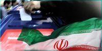 تمدید زمان انتخابات در خراسان رضوی تا ساعت ۲۲