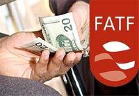 آخرین وضعیت بررسی مجدد FATF