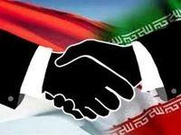اخبار ضد و نقیض از حضور یک شرکت خارجی در ایران
