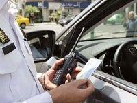 کد جریمه برای «عدم استفاده از ماسک در خودرو» تعریف شد