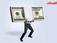 قیمت دلار به کدام سو میرود؟