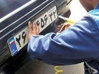 جزئیات شمارهگذاری خودروهای گذر موقت اعلام شد