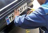 بیتوجهی به مقوله زمان در اجرای مصوبات شمارهگذاری خودرو/ بازار داخلی خودرو به مشکل برخورد