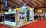 حضور بانک تجارت در نخستین نمایشگاه توانمندسازی و حمایت از شرکت های منطقه ماهشهر و بندر امام