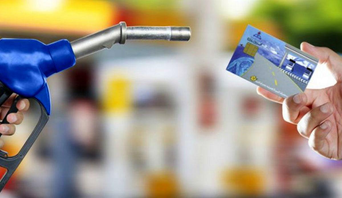 زیرساخت غیرحضوری شدن صدور کارت سوخت المثنی فراهم نیست