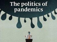 طرح روى جلد مجله اکونومیست درباره سیاست همهگیرى جهانى