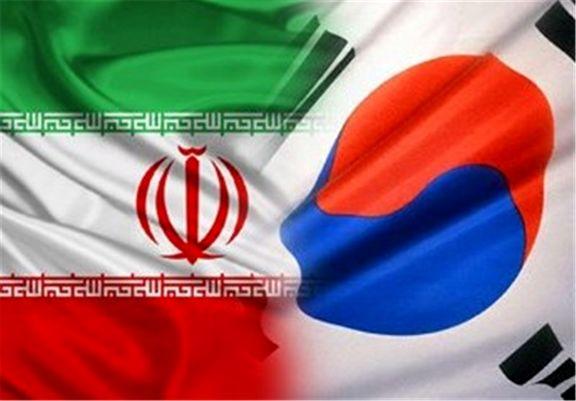 امضا یادداشت تفاهم پروژه دولت هوشمند ایران با کره جنوبی